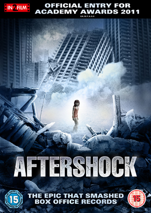 Aftershock (2010) (Retail / Rental)