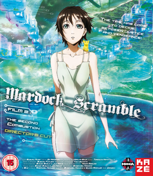 Mardock Scramble: The Second Combustion (2011) (Blu-ray) (Retail / Rental)