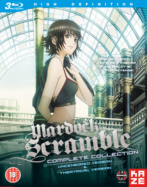 Mardock Scramble: The Trilogy Collection (2012) (Blu-ray) (Retail / Rental)