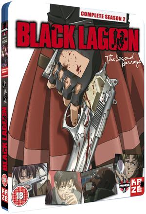 Black Lagoon: Complete Season 2 (2008) (Blu-ray) (Retail / Rental)