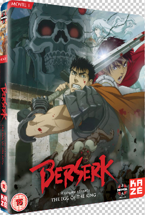 Berserk: Movie 1 - The Egg of the King (2012) (Blu-ray) (with DVD - Double Play) (Retail / Rental)