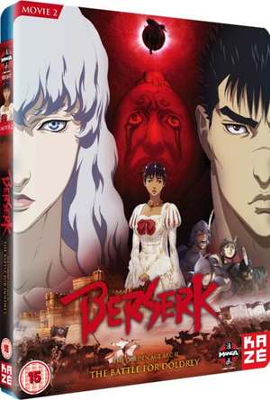 Berserk: Movie 2 - The Battle for Doldrey (2012) (Blu-ray) (Retail / Rental)
