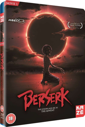 Berserk: The Golden Age Arc III - The Advent (2013) (Blu-ray) (Retail / Rental)