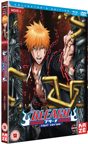 Bleach: The Movie 4 - Hell Verse (2010) (Blu-ray) (with DVD (Collector's Edition) - Double Play) (Retail / Rental)