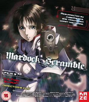 Mardock Scramble: The Third Exhaust (2012) (Blu-ray) (Retail / Rental)