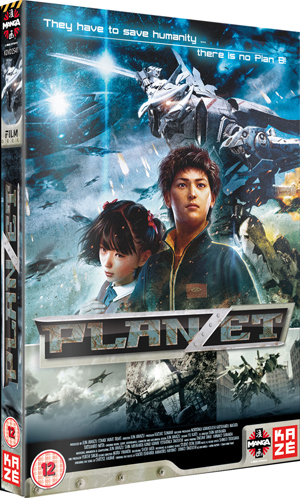 Planzet (2010) (Retail Only)
