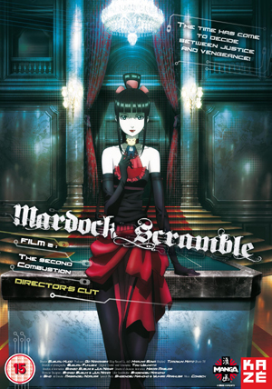 Mardock Scramble: The Second Combustion (2011) (Retail / Rental)