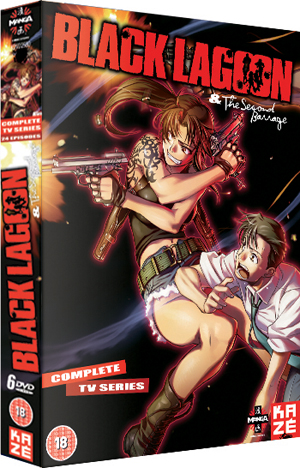 Black Lagoon: Complete Season 1 and 2 (2008) (Box Set) (Retail / Rental)