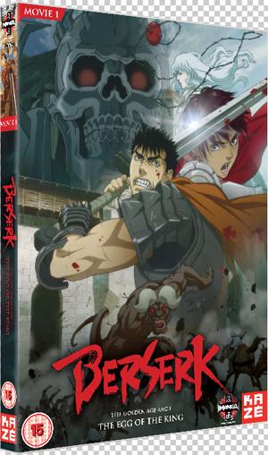 Berserk: Movie 1 - The Egg of the King (2012) (Retail / Rental)