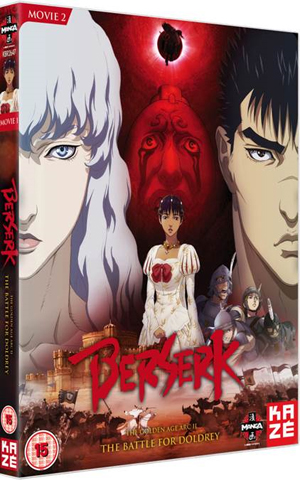 Berserk: Movie 2 - The Battle for Doldrey (2012) (Retail / Rental)