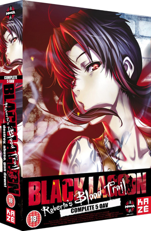 Black Lagoon: Roberta's Blood Trail (2011) (Box Set) (Retail / Rental)