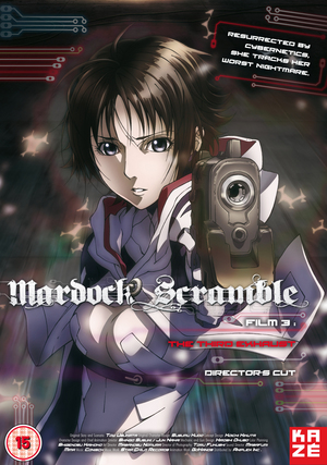 Mardock Scramble: The Third Exhaust (2012) (Retail / Rental)