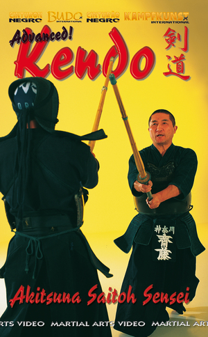 Advanced Kendo (Retail / Rental)