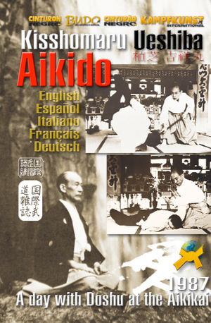 Aikido: A Day With Doshu at the Aikikai (Retail / Rental)