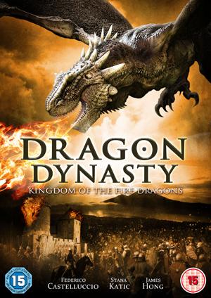 dragon dynasty movie 2006