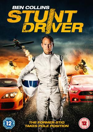 Ben Collins: Stunt Driver (2015) (Retail / Rental)