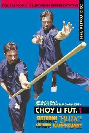 Choy Li Fut (Retail / Rental)