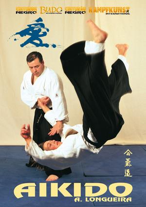 Aikido (Retail / Rental)