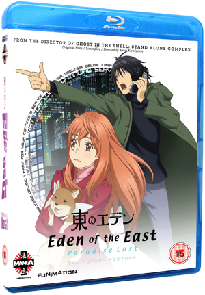 Eden of the East: Paradise Lost (2010) (Blu-ray) (Retail / Rental)