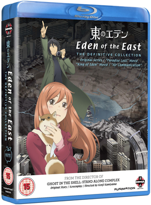 Eden of the East: The Complete Collection (2010) (Blu-ray) (Retail / Rental)