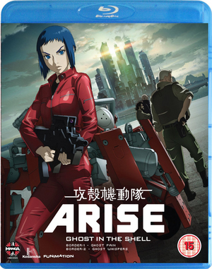 Ghost in the Shell Arise: Borders Parts 1 and 2 (2013) (Blu-ray) (Retail / Rental)
