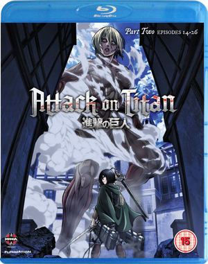Attack On Titan: Part 2 (2013) (Blu-ray) (Retail / Rental)