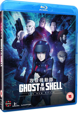 Ghost in the Shell: The New Movie (2015) (Blu-ray) (Retail / Rental)
