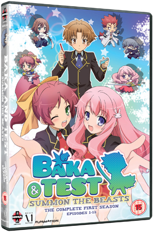 Baka and Test - Summon the Beasts: Complete Series One (2010) (Deleted)