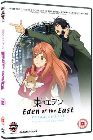 Eden of the East: Paradise Lost (2010) (Deleted)
