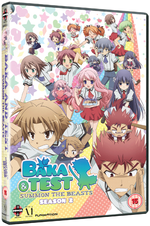 Baka and Test - Summon the Beasts: Complete Series Two (2011) (Deleted)