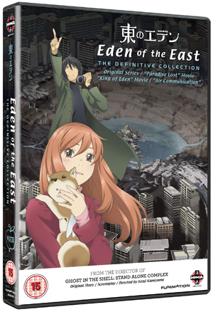 Eden of the East: The Complete Collection (2010) (Retail / Rental)