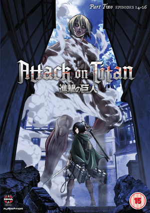 Attack On Titan: Part 2 (2013) (Retail / Rental)