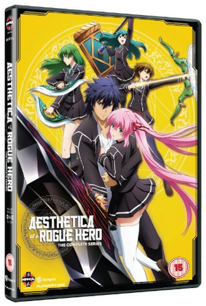 Aesthetica of a Rogue Hero: The Complete Series (2012) (Retail / Rental)