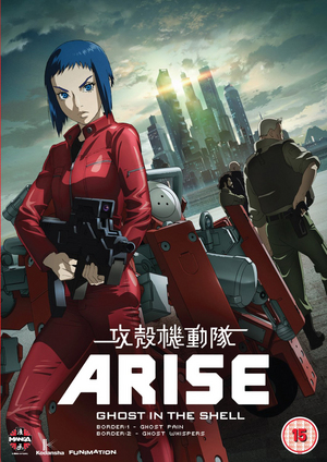Ghost in the Shell Arise: Borders Parts 1 and 2 (2013) (Retail / Rental)