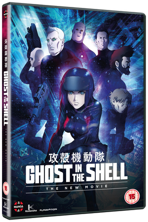 Ghost in the Shell: The New Movie (2015) (Retail / Rental)