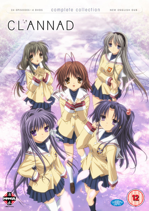 Clannad: The Complete First Series (2008) (Retail / Rental)