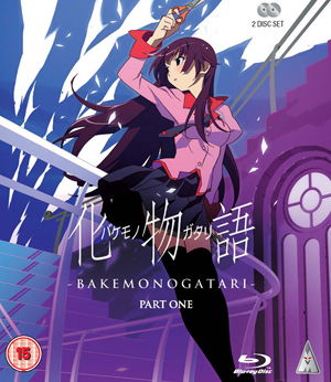 Bakemonogatari: Part 1 (2009) (Blu-ray) (Retail / Rental)