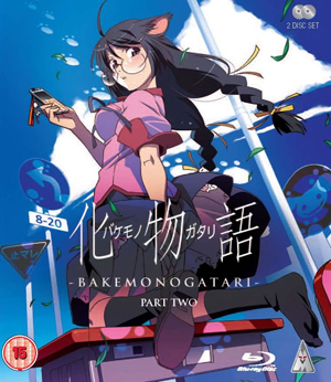 Bakemonogatari: Part 2 (2010) (Blu-ray) (Retail / Rental)