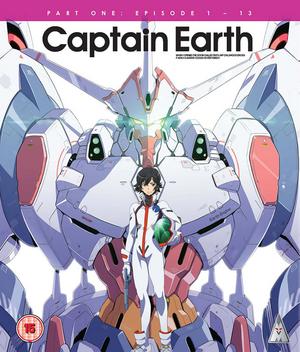 Captain Earth: Part 1 (2014) (Blu-ray) (Retail / Rental)