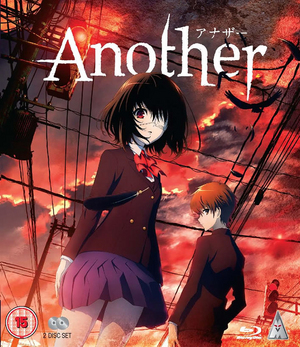Another: Collection (2012) (Blu-ray) (Retail / Rental)