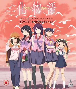 Bakemonogatari: Collection (2010) (Blu-ray) (Retail / Rental)