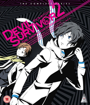Devil Survivor 2 Collection (2013) (Blu-ray) (Retail / Rental)