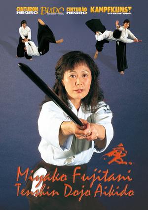 Aikido Tenshin Dojo: Volume 1 (Retail / Rental)