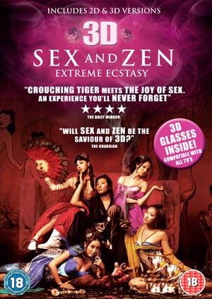 Sex and zen 3d subtitles english