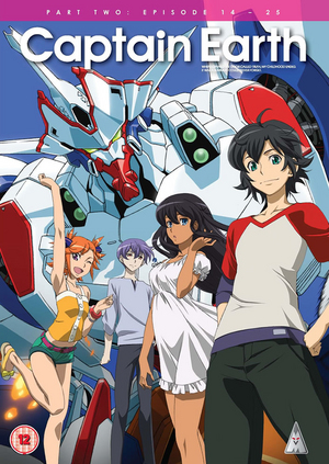 Captain Earth: Part 2 (2014) (Retail / Rental)