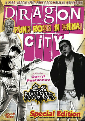 Dragon City: Punk Rock in China (Deleted)