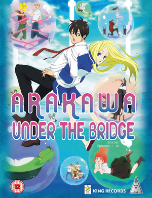 Arakawa Under the Bridge: Episodes 1-26 (2010) (Retail / Rental)