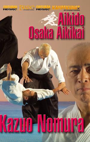 Aikido Osaka Aikikai (Retail / Rental)