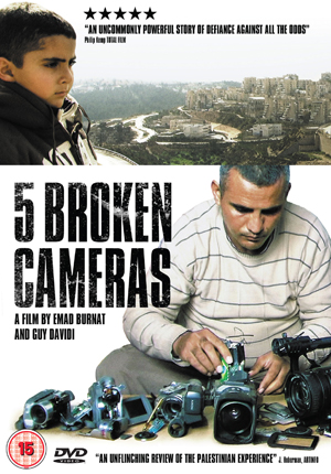 5 Broken Cameras (2011) (Retail / Rental)