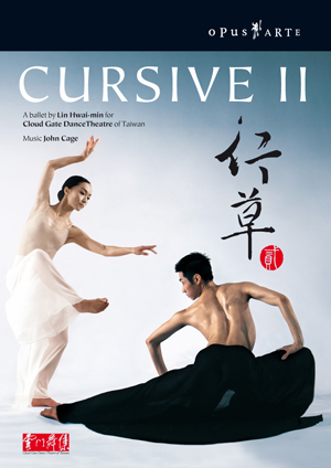 Cursive II - Cloud Gate Dance Theatre of Taiwan (2006) (Retail / Rental)